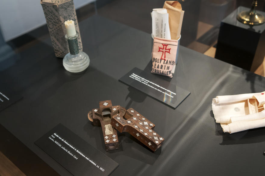 Parcum, tentoonstelling: This is not a collection